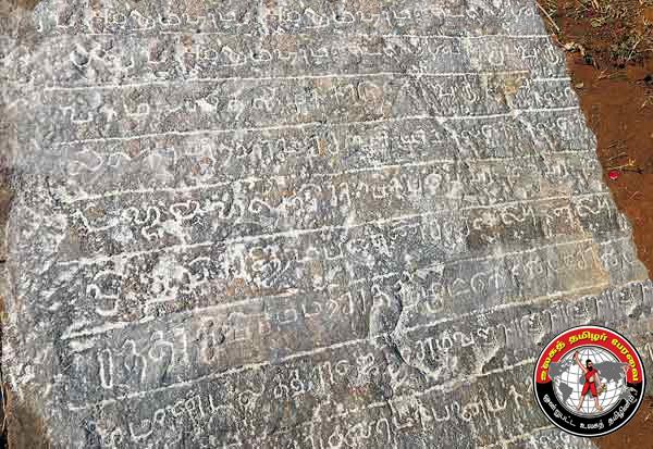 """தமிழ் நாட்டை காத்து, தமிழ் மொழியை வளர்த்துள்ளான் ஒரு மறைக்கப்பட்ட மாமன்னன்!"""""""