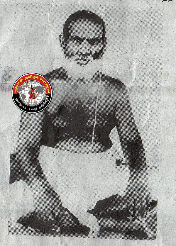 சி. கணேச ஐயர் - பிறந்த நாள் இன்று (ஏப்ரல் 1, 1878 - நவம்பர் 8, 1958)!