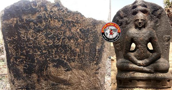 சேலம் அருகே 8 ம் நூற்றாண்டைச் சேர்ந்த வட்டெழுத்துக் கல்வெட்டு கண்டுபிடிப்பு!